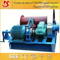 China Fast and slow Speed Wire Rope electric driven winch for sale on sale