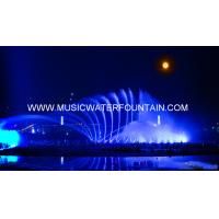 Three  Digital Dimentional Nozzles Floating Water Fountains With RGB Led Light Manufactures