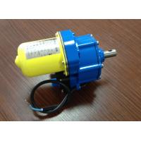 50Nm 40w DC24v electrical gearbox Greenhouse roll up motor for small greenhoue screening Manufactures