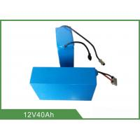 China 4.5KG Lithium Prismatic Battery , 12v 40ah Lifepo4 Battery Pack on sale
