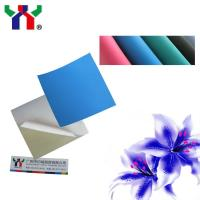 Kinyo self adhesive blanket good at printing form sheet invoice 0.95mm Manufactures