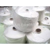 Sweater Yarn Manufactures