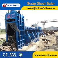 Electric Motor Drive Scrap Car Logger Baler to shred and press waste Steel plate sgs australia Manufactures