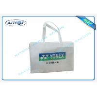 Durable Polypropylene Non Woven Shopping Bag with Different Colors and Printing Patterns Manufactures