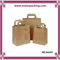 Kraft paper bags with wide flat handle/Custom kraft paper bags for tea, red date, dry flower Manufactures
