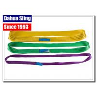 Single Layer Endless Lifting Slings For Loading Goods Wear Resistance Manufactures