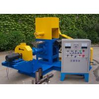 China Electric Floating Fish Feed Machine / Fish Food Pellet Maker 180 ~ 250kg/h on sale