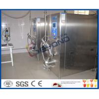 Yogurt \ Ghee \ Ice Cream Production Line Industrial Yogurt Making Machine With Cream Separator Manufactures