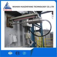 Buy cheap Heat Resistance CCTV Furnace Camera Systems For Remote Real Time Monitoring Combustion from wholesalers