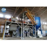 China 8 - 30T Per Hour Automatic Dry Mortar Machine / Dry Mix Mortar Mixer Energy Saving on sale