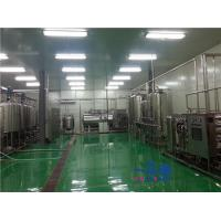 Uht Milk Processing Equipment For Dairy Plant , Food Processing Machinery Manufactures