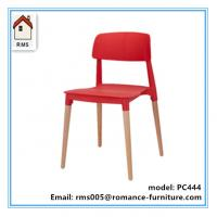 colorful plastic chairs wood legs plastic chair for sale PC444 Manufactures