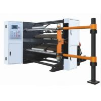 FHQR High Speed Slitting Machine Manufactures