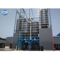150KW Power Dry Mix Plant BHSD Series Jumbo Bag Packaging And Bulk Loading Manufactures