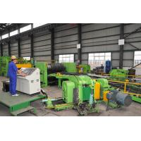 China Customized Power Steel Sheet Slitting Machine 6CrW2Si Blade Excellent Material Utilization on sale