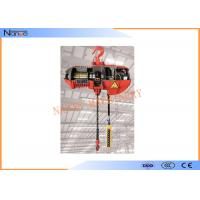 Fixed Type Air Chain Hoist Electric Cable Hoist Allows  Immediate Braking Manufactures
