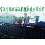 Injection Molding Machine-TIE-BAR UNIT Manufactures