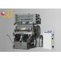 Electronic Semi Automatic Paper Cutting Machine For Big Area Hot Stamping Manufactures