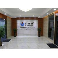 Guangzhou Welllink High Polymer Material Co.,Ltd