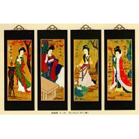 4-Set Portrait Wall Hanging Picture (B-09) Manufactures
