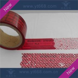 Tamper evident sticker Manufactures