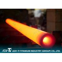 Quality Power Plant Seamless Titanium Pipe , OD25.4 x 2 Titanium Tube for sale