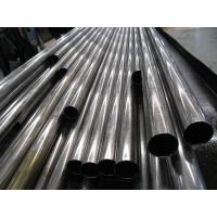 Automotive Cold Drawn Welded Precision Steel Tubing EN10305-2 E195 E235 E355