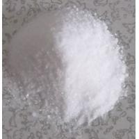 China CAS 9004-34-6 Cellulose microcrystalline  used as a texturizer, an anti-caking agent, a fat substitute, an emulsifier on sale