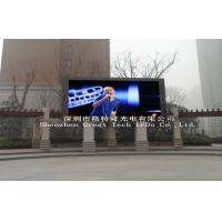 Custom SMD Video Wall Led Display , Large Outdoor Led Full Color Display