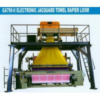 China Ga799-ii Electronic Jacquard Towel Rapier Loom on sale
