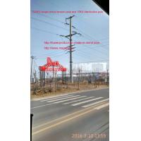 220KV single circuit tension pole and 10KV distribution pole from megatro copanmy of china Manufactures