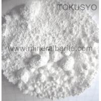 High Brightness Natural Mineral Barite With Hyper Barium Sulfate Content Manufactures