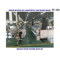 2.2kw 75 Inch Water Jet Loom Cam Shedding , Home Fabric Weaving Machine Manufactures