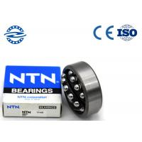 Corrosion Resistant Custom Ball Bearings , Self Aligning Bearing For Water Pump Manufactures