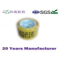 industry carton packaging custom printed packing tape , water based pressure sensitive adhesive Manufactures