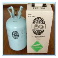 China R134a refrigerant from China factory r134a refrigerant 30lbs on sale
