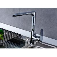 China CE Certified German Kitchen Basin Faucet ROVATE With 35mm Ceramic Cartridge on sale