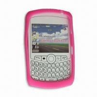 China Silicone Cases for Blackberry 8300, 8310, 8320, 8330, Full Sets of Cases for You to Choose on sale