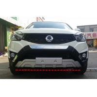 Buy cheap Custom ABS Front Car Bumper Guard For SSANGYONG KORANDO C200 2014 Advanced auto parts from wholesalers