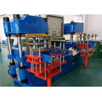 Double Seats 300 Ton Phenolic Resins Hot Press Machine For Electric Appliance Parts Manufactures