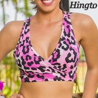 Sublimated Red Leopard Sports Bra Womens Yoga Wear in nylon Manufactures