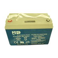 Buy cheap High power automotive 12 volt Solar Lead Acid Battery Maintenance Free from wholesalers
