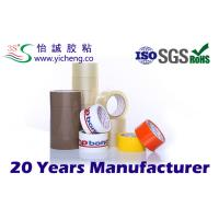 food / beverage products Bopp Packing tapes , water-based pressure senditive adhesive tape Manufactures