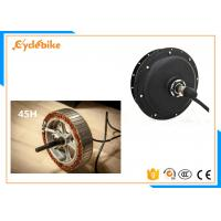Quality 3000w 7 Speed Electric Bike Hub Motor / Bicycle Wheel Electric Motor For Mountain Bike for sale