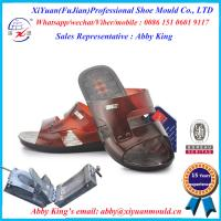 cheap Factory lowest price single color man PCU slipper moulds Manufactures