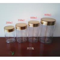 China 350g plastic pet bottle with plastic cap ,pets feed cans /flower tea pot /cookies/nut pot/sand pot on sale