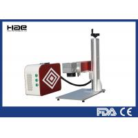 Compact 20W Fiber Laser Marking Machine 1064nm Wavelength For Auto Parts / Buckles Manufactures