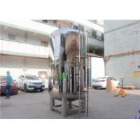 Customized RO Water Storage Tank , Durable Stainless Steel Brewing Beer Hops Filter Manufactures