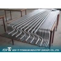 Ti-Cu Clad Copper Titanium Rod Bar With Bending Ends For Electrolysis / Hydrometal Use Manufactures