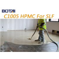Buy cheap Hemc for Self-Leveling Mortar from wholesalers